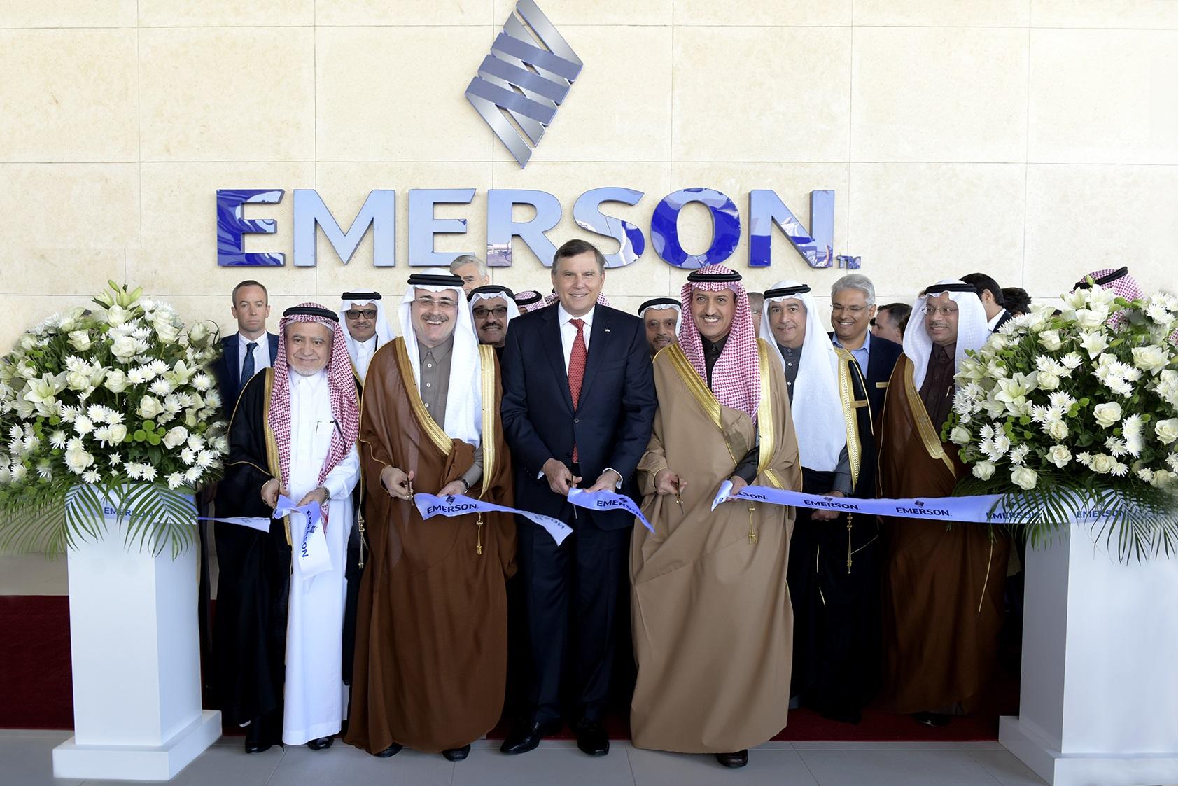 Emerson Inaugurates New Facility in Saudi Arabia to Support